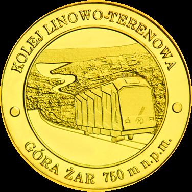 Front side PKL Góra Żar 750 m n.p.m. Międzybrodzie Żywieckie Złota Małopolska