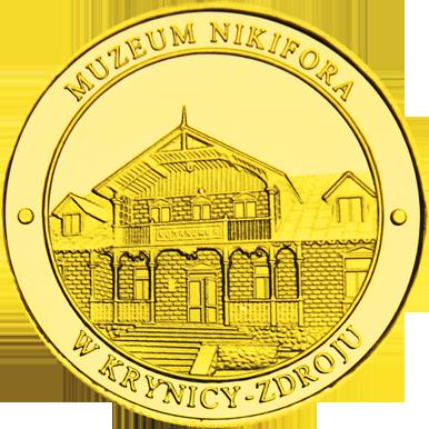 Front side Muzeum Nikifora Złota Małopolska