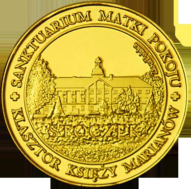 Front side Sanktuarium Maryjne w Stoczku Klasztornym Złota Warmia i Mazury