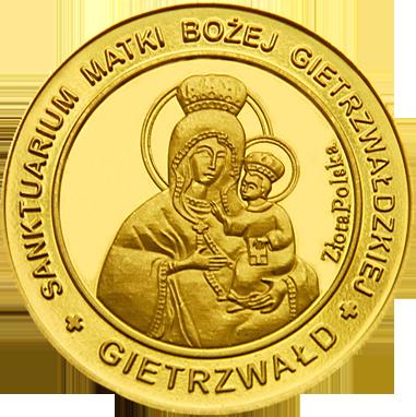 Front side Sanktuarium Matki Bożej w Gietrzwałdzie Złota Warmia i Mazury