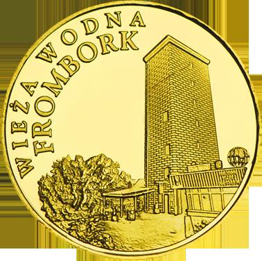 Front side Wieża Wodna we Fromborku Złota Warmia i Mazury