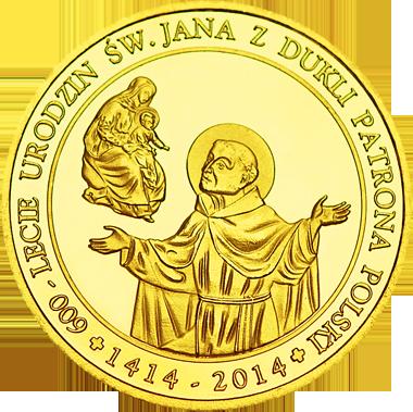 Front side Klasztor OO. Bernardynów w Dukli Szlak Jana Pawła II