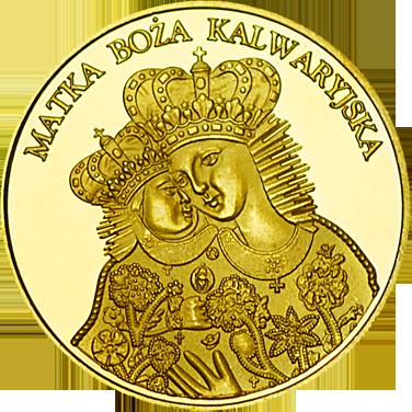 Front side Sanktuarium Pasyjno - Maryjne w Kalwarii Zebrzydowskiej Szlak Jana Pawła II