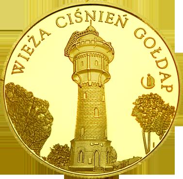 Front side Wieża ciśnień Gołdap Złota Warmia i Mazury