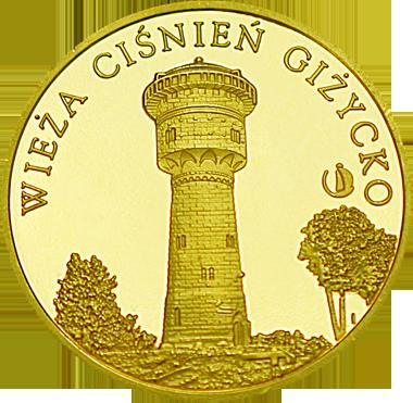 Front side Wieża ciśnień Giżycko Złote Warmińsko-Mazurskie