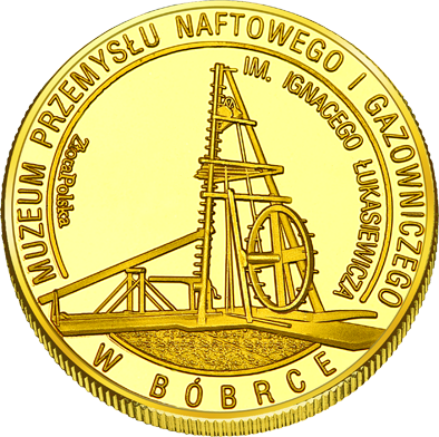 Front side Muzeum Przemysłu Naftowego i Gazowniczego w Bóbrce Złote Podkarpackie