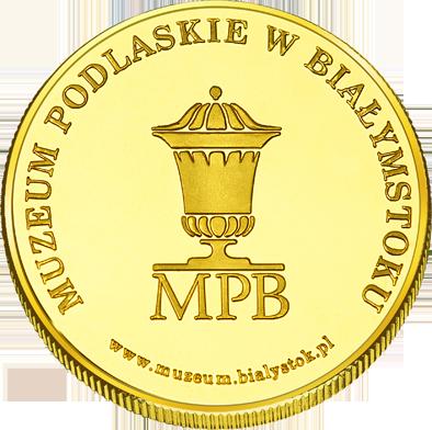Back side of Muzeum Podlaskie - Ratusz w Białymstoku Złote Podlaskie