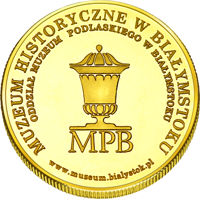 Back side of Muzeum Podlaskie - Muzeum Historyczne w Białymstoku Złote Podlaskie
