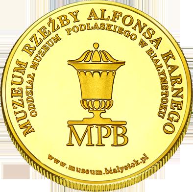 Back side of Muzeum Podlaskie - Muzeum Rzeźby Alfonsa Karnego w Białymstoku Złote Podlaskie