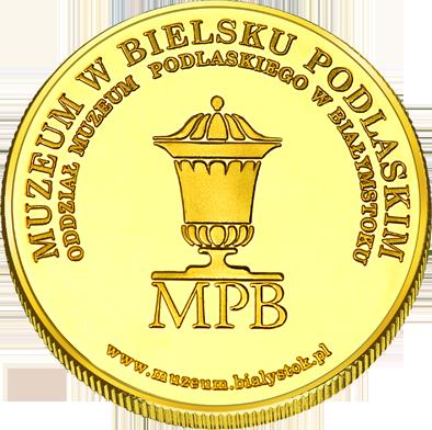 Back side of Muzeum Podlaskie - Muzeum w Bielsku Podlaskim Złote Podlaskie