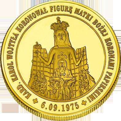 Back side of Sanktuarium Matki Bożej Sejneńskiej w Sejnach Szlak Jana Pawła II