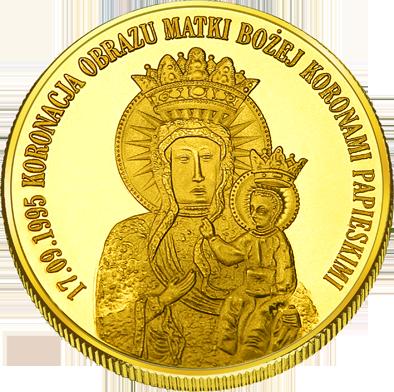 Back side of Sanktuarium Matki Bożej Studzieniczańskiej w Studzienicznej Szlak Jana Pawła II