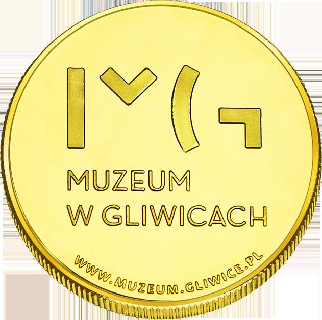 Back side of Zamek Piastowski w Gliwicach Złote Śląskie
