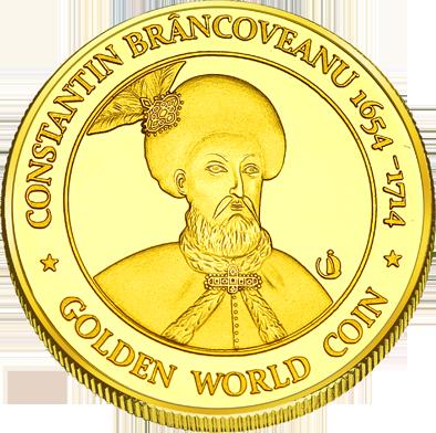 Back side of Ansamblul Brancovenesc de la Potlogi Golden Romania