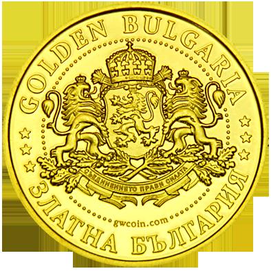 Back side of Национален Исторически Музей - София Golden Bulgaria