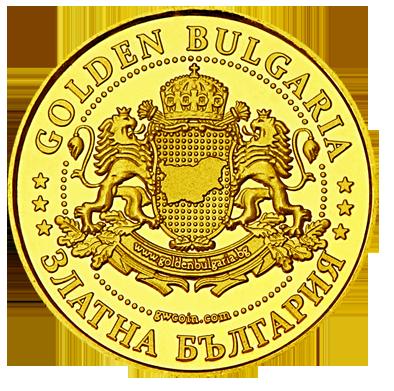 Back side of Замъкът в Равадиново Golden Bulgaria