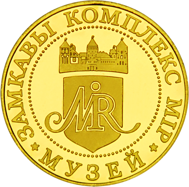 Back side of Мірскі замак Golden Belarus