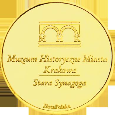 Back side of Stara Synagoga w Krakowie Złote Małopolskie