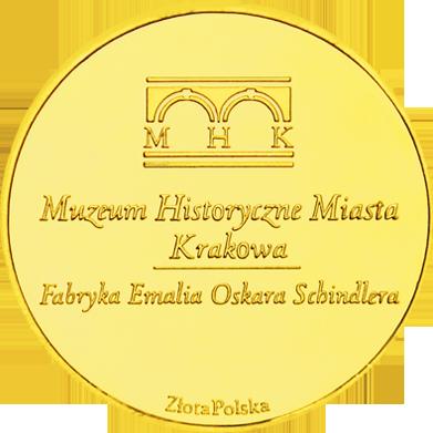 Back side of Fabryka Emalia Oskara Schindlera w Krakowie Złoty Kraków