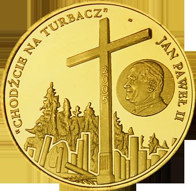Back side of Schronisko na Turbaczu w Gorcach Szlak Jana Pawła II