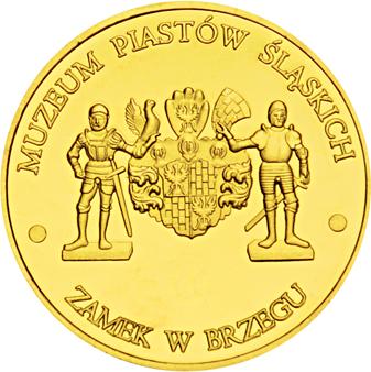 Back side of Zamek Piastów Śląskich w Brzegu Złote Zamki i Pałace
