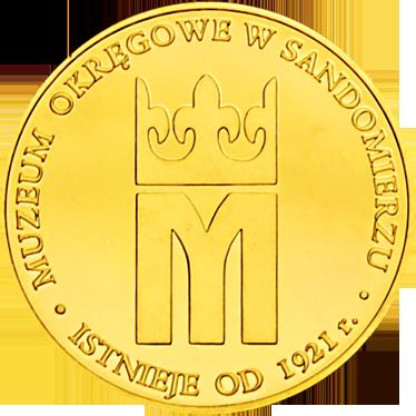 Back side of Zamek Sandomierski Złote Zamki i Pałace