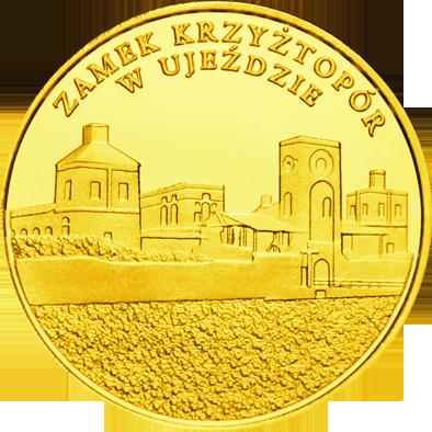 Back side of Zamek Krzyżtopór w Ujeździe Złote Świętokrzyskie