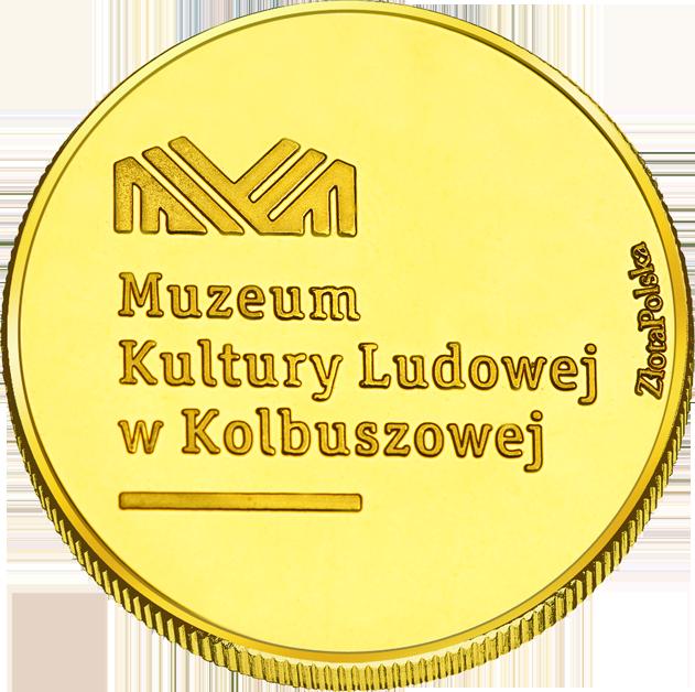 Back side of Muzeum Kultury Ludowej w Kolbuszowej Złote Podkarpackie