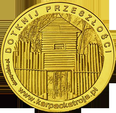 Back side of Karpacka Troja- Trzcinica Złote Podkarpackie