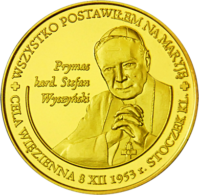 Back side of Sanktuarium Maryjne w Stoczku Klasztornym Złota Warmia i Mazury