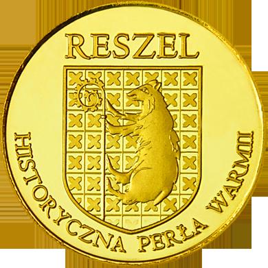Back side of Zamek biskupów Warmińskich w Reszlu Złote Warmińsko-Mazurskie