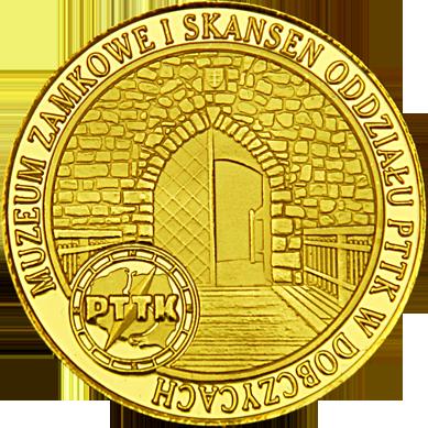 Back side of Zamek Królewski w Dobczycach Złote Małopolskie