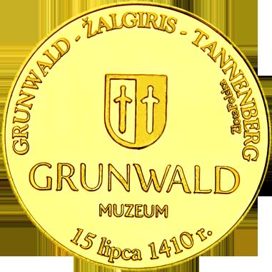 Back side of Grunwald - Muzeum Bitwy pod Grunwaldem Złota Warmia i Mazury