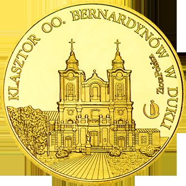 Back side of Klasztor OO. Bernardynów w Dukli Szlak Jana Pawła II