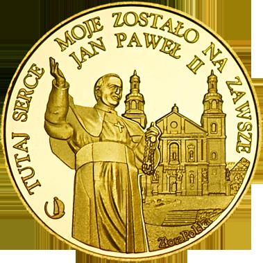 Back side of Sanktuarium Pasyjno - Maryjne w Kalwarii Zebrzydowskiej Szlak Jana Pawła II