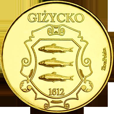 Back side of Wieża ciśnień Giżycko Złote Warmińsko-Mazurskie