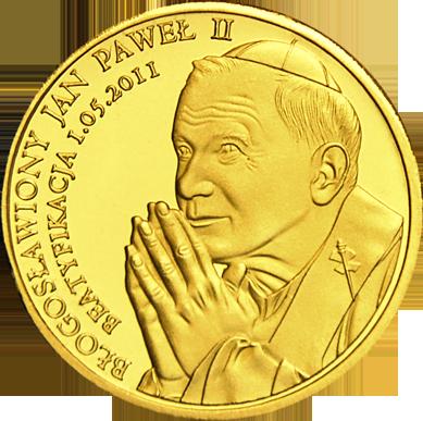 Back side of Bazylika Ofiarowania Najświętszej Maryi Panny w Wadowicach Szlak Jana Pawła II