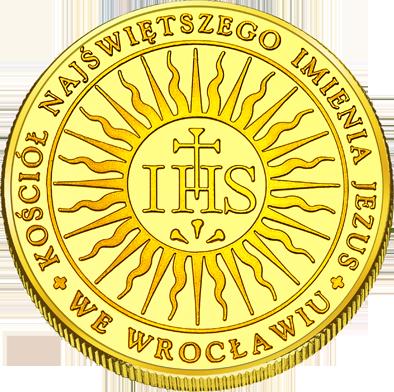 Back side of Kościół Najświętszego Imienia Jezus we Wrocławiu Złoty Dolny Śląsk