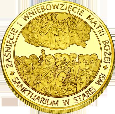 Back side of Bazylika Wniebowzięcia Najświętszej Maryi Panny w Starej Wsi Złote Podkarpackie