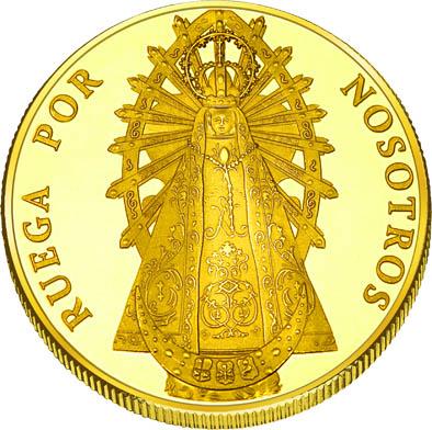 Back side of Basílica de Luján Golden Argentina