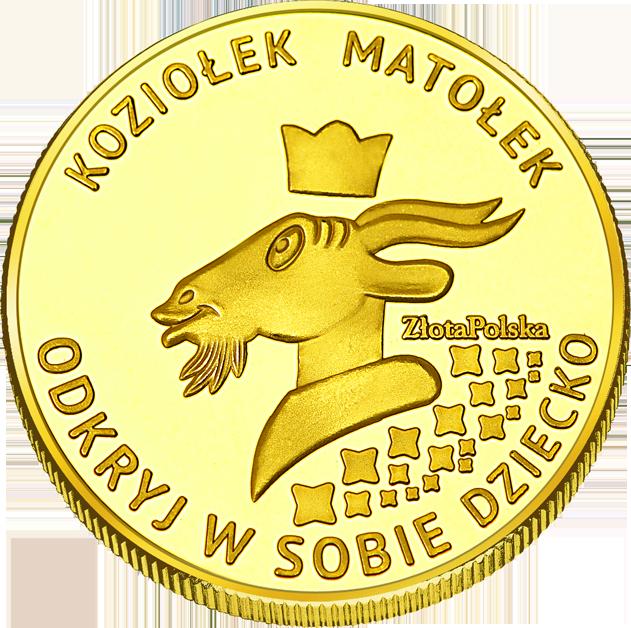 Back side of Europejskie Centrum Bajki im. Koziołka Matołka Złote Świętokrzyskie