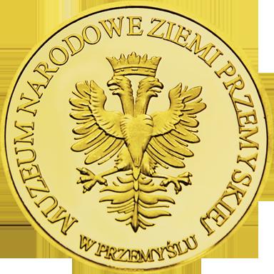 Back side of Muzeum Historii Miasta Przemyśla Złote Podkarpackie