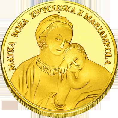 Back side of Parafia Najświętszej Maryi Panny na Piasku we Wrocławiu Złote Dolnośląskie