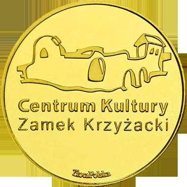 Back side of Centrum Kultury Zamek Krzyżacki w Toruniu Złoty Toruń