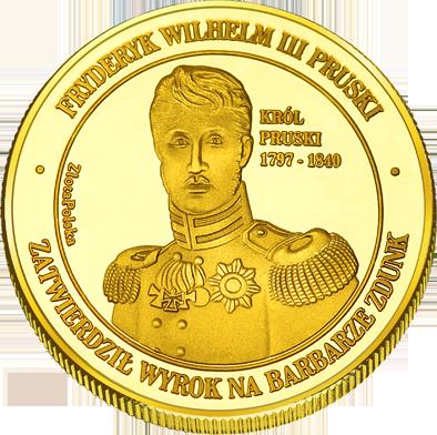 Front side Zamek Biskupów Warmińskich w Reszlu Złote Zamki i Pałace