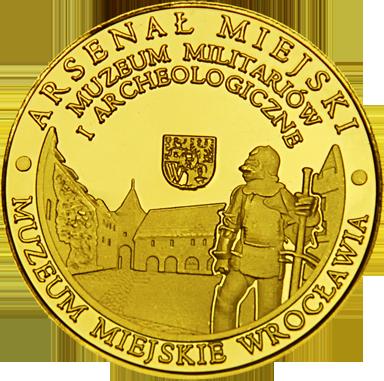 Front side Muzeum Militariów i Archeologiczne we Wrocławiu Złote Dolnośląskie