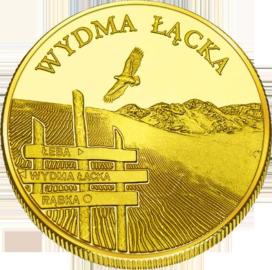Front side Karczma Słowińska Wydma Złote Pomorze