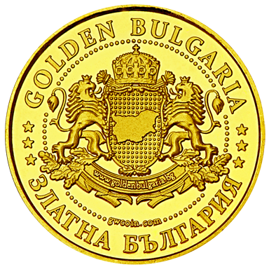 Back side of Калиакра Golden Bulgaria