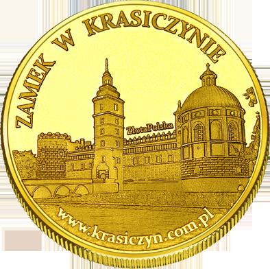 Back side of Zamek w Krasiczynie Złote Podkarpackie