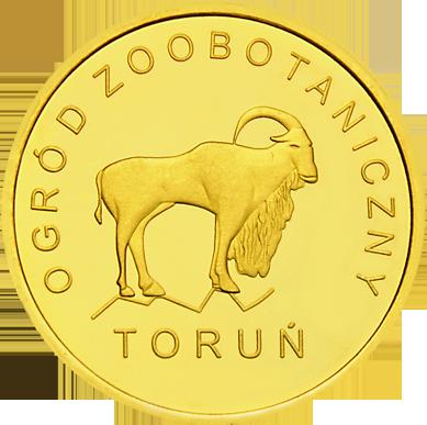 Back side of Ogród Zoobotaniczny w Toruniu Inne Złote Miejsca